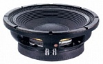 EIGHTEEN SOUND 12W1300/8