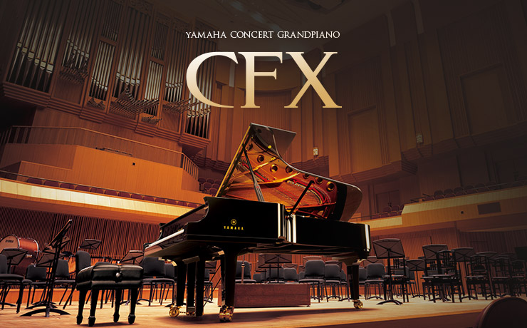 Yamaha-CFX-background.jpg