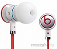 MONSTER IBEATS - WHITE